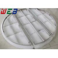 China Plastic demister For Gas Liquid Separation (DN300-DN6000) wholesale
