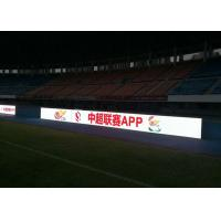 China P 6mm Football Stadium LED Display , Indoor perimeter advertising boards SMD3528 wholesale