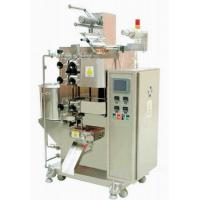 China Automatic Vertical Bag Packing Machine on sale