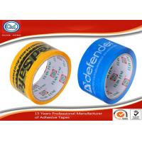 China Water-proof OPP Adhesive Printed Packaging Tape Multi-purpose wholesale