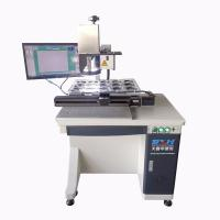 China CCD Visual 3D Automatic Laser Marking Machine Small Laser Marker 10-200kHz wholesale