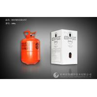 China Refrigerant R600a Hydrocarbon Derivatives Methylpropane With 1969 UN / 75-28-5 CAS wholesale