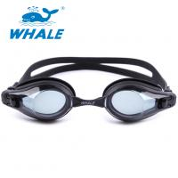 China Anti Fog Junior Swimming Goggles , Kids Mirrored Swimming Goggles Flexible Strap wholesale