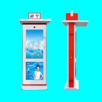 """Wholesale 55""""High brightness 2000cd Outdoor Digital Signage Display IP65 Waterproof Lcd screen from china suppliers"""