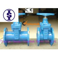 China Mechanical Joint Resilient Wedge Gate Valve , ANSI 4 Inch Water Gate Valve wholesale