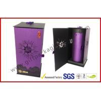 China Handmade Round Gift Packaging Boxes , Revolving Embossed Gift Box wholesale