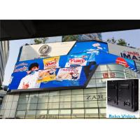 Quality Waterproof Outdoor Fixed LED Display Screen Panel Wall Steel Frame Led Tvs P8 for sale