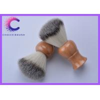 China Synthetic shave brushes wooden handle shaving razor brushes for men's grooming wholesale