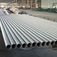 China ASTM A790, UNS32750, UNS32760 Pickled And Annealed Super Duplex Stainless Steel Seamless Pipe wholesale
