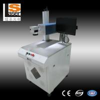 China 20w 30W 50W Fiber Laser Marking Machines High Speed With Galvanometer wholesale