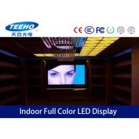 China SMD Indoor Full Color LED Display Screen With Lightweight Cabinet P7.62 , 17222 Pixels / ㎡ on sale