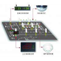 China INDOOR PARKING GUIDANCE SYSTEM wholesale
