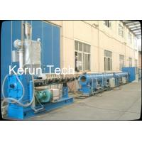 China CE Standard 50 - 250mm HDPE Pipe Extrusion Machine  / Ppr Pipe Making Machine wholesale