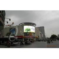 P12 1R1G1B Flexible Led Display Outdoor For Crossroad Advertising