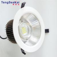 China CRI90 resseced lights Luminaires 175mm 200mm 250mm 270mm LED Lamps 60W led downlights on sale