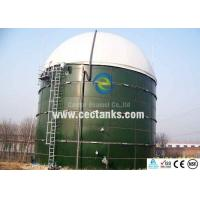 China 30000 gallon Industrial Water Tanks , liquid fertilizer storage tanks wholesale