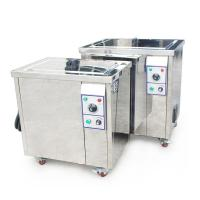 China Rust Removing Ultrasonic Machine From Metallic Parts Asted Parts / Gun Parts wholesale