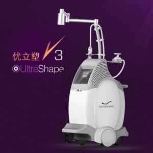 China MY-C90 2016 newest Israel Ultrashape/ latest Ultrashape hifu slimming machine(Medical CE) wholesale