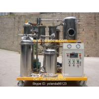 China Stainless Steel Used Cooking Oil Purifier | Vegetable Oil Filter | UCO Regeneration System SYA-50 wholesale