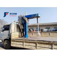 Paint Dissolver Mixer , High Speed Dissolver Mixer For Printing Ink Mixing