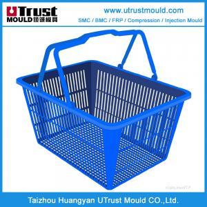 China plastic  injection mold supermarket basket mould/shopping cart mould for fruit & vegetable on sale