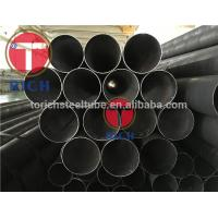 China Thinnest Wall Round Seamless Stainless Steel Tubing Gb/t3089 44.5 X 0.9mm wholesale