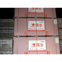China fireproof board 1200X2400X12MM with ISO,ASTM,SONCAP wholesale