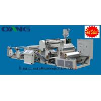 China High speed non woven laminated machine wholesale