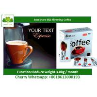 China 100% Pure Natural Slimming Coffee , Meal Replacement Herbal Slimming Coffee Diet on sale
