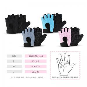 China Breathable Cross Fitness training exercise Anti-slip Fitness gloves wholesale