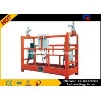 Quality Auto Cradle Suspended Platform Hoist , Suspended Access Platforms For Window Cleaning for sale