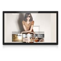 10 - Point Capacitive Touch Screen Desktop Monitor With 16GB Internal Memory