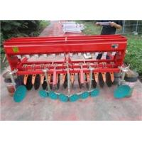 China Rice/Wheat Seeder,Model 2BWF-18 rice/wheat Seeder matched 50-60hp power wholesale
