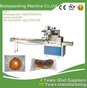 China Bread packaging machine daily necessities packing machine wholesale