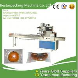 China bread packing machine wholesale