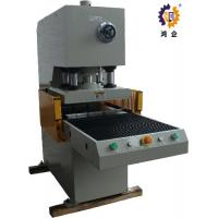 China Good Performance C Type Hydraulic Die Cutting Machine For Various Precision Component Molding 15T wholesale