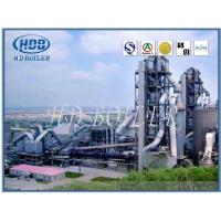 China Waste HRSG Heat Recovery Steam Generator With High Pressure , Environmentally Friendly wholesale