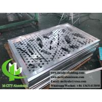China Laser cut Aluminum Sheet for outdoor facade cladding with frame for AC cover wholesale