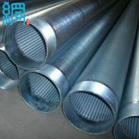 China Factory Stainless Steel Water Well Screen /Water Well Casing Screen wholesale