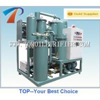 Buy cheap Vehicles lubricating oil purifying machine restore its lubrication ability from wholesalers