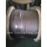 China 7x7(6x7+IWS) control cable  for window lift wholesale