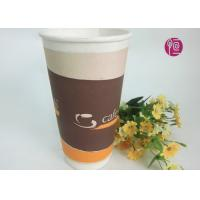 China 20oz Top Dia 90mm double wall disposable coffee cups Custom Printing wholesale