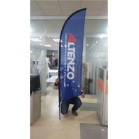 Quality Digital Printing Blade Feather Flags Banner For Trade Show / Exterior Sign for sale