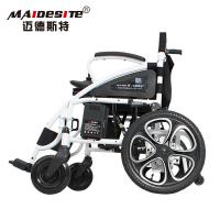 China Luxury Travel Lightweight Motorized Wheelchair Portable Medical Equipment wholesale