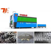 China Fiber Laser Metal Cutting Machines Cutting Thickness SS Upto 12mm , 3000x1500mm wholesale