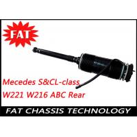 China Mercedes CL & S-Class W221 Right Rear Shock Absorber Active Body Control 2213208813 2213209013 wholesale