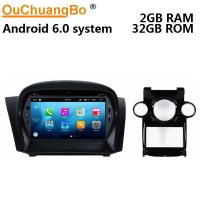Buy cheap Ouchuangbo car audio gps navi bluetooth 200 platform android 8.0 for Ford Fiesta from wholesalers