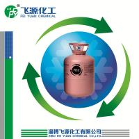 China refrigerant gas R32 wholesale