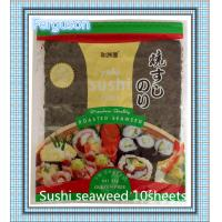 China 100sheets packing golden grade A Yaki roasted sushi nori seaweed on sale