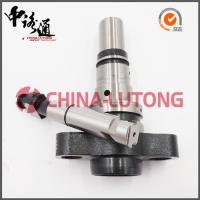 China Elemento,Element,Plunger PS7100 2 418 455 196 for MAN φ12R / PE6P120A720RS7283 / HOWO wholesale